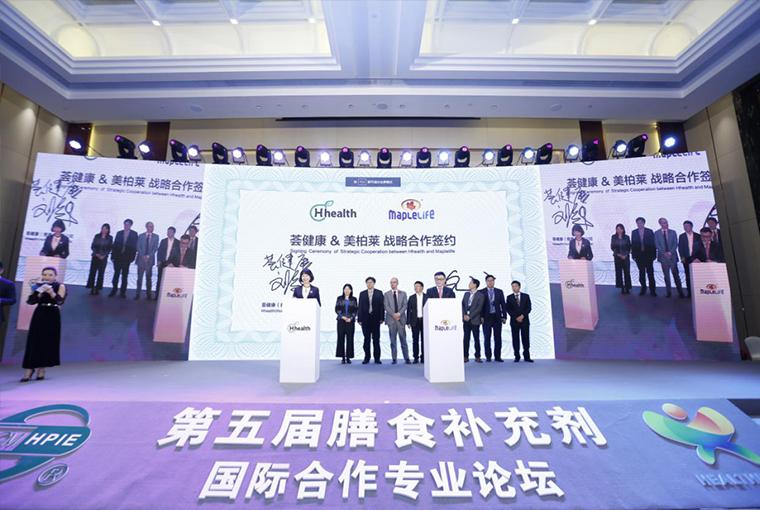 北美一线品牌美柏莱宣布正式进军中国