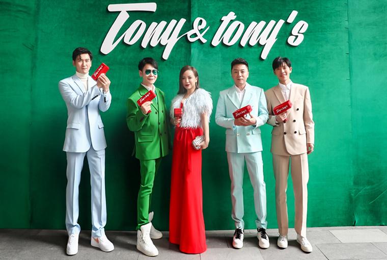 """时尚教父TONY先生再度用色彩诠释时尚的""""致命吸引力"""""""