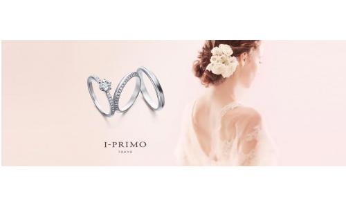 "I-PRIMO逆势扩张,多业态组合""加速跑""!"